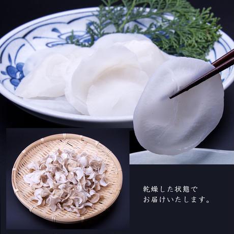乾燥白いきくらげ(50g)