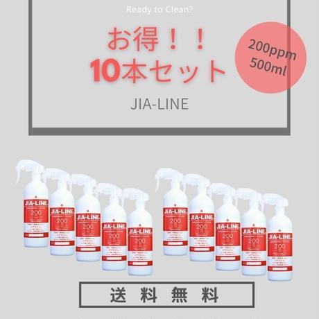 数量限定!【送料無料】pH調整 次亜塩素酸ナトリウム水溶液 JIA-LINE pro 200ppm(スプレーボトル500ml)10本セット