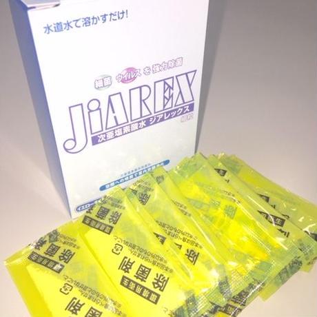 JIAREX ジアレックス 細粒 イエロー 10