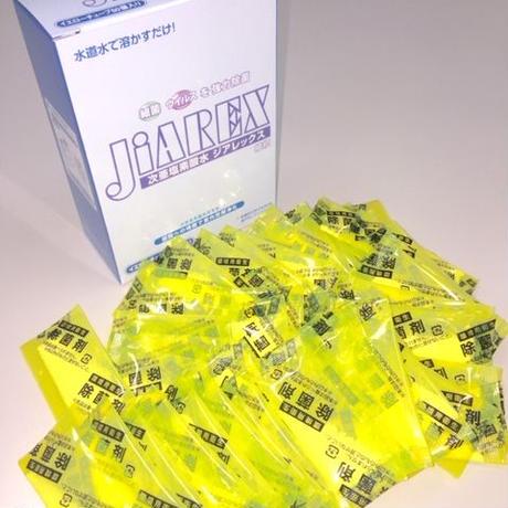 JIAREX ジアレックス 細粒 イエロー 50