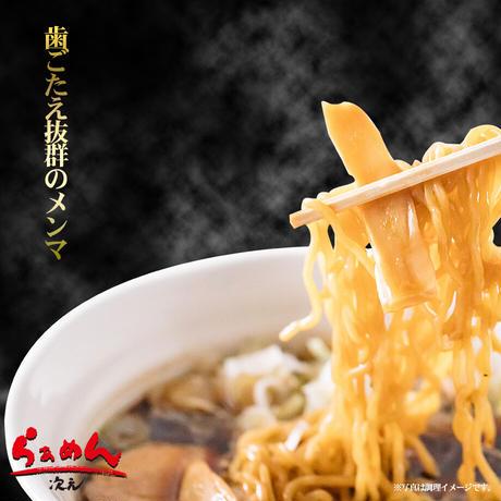 【数量限定】ブラックラーメン6食、チャーシュー1本、メンマ入り