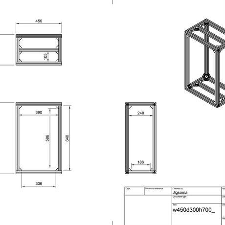 Jigsoma Aqua stand ジグソーマ アクアスタンド W450×D300×H700下段フレーム有り