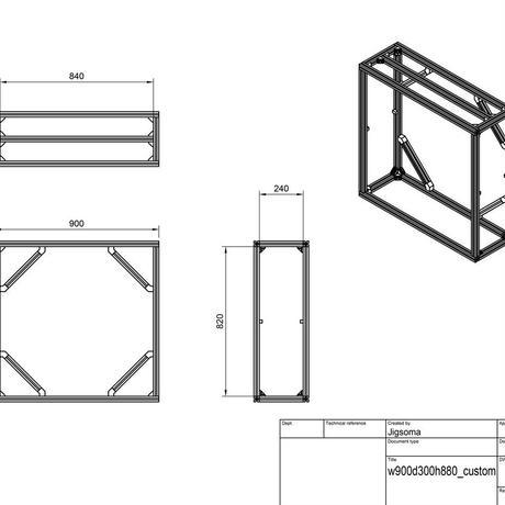 Jigsoma Aqua stand ジグソーマ アクアスタンド W900×D300×H880 カスタム