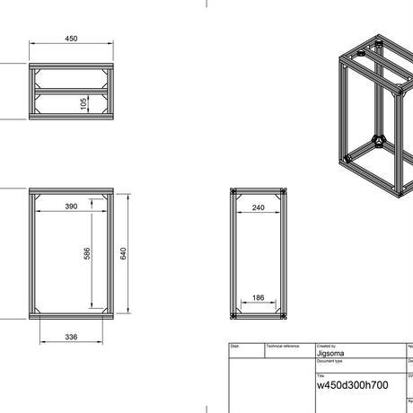 Jigsoma Aqua stand ジグソーマ アクアスタンド W450×D300×H700