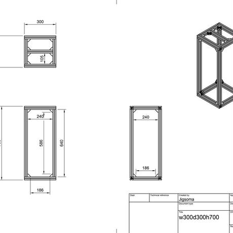 Jigsoma Aqua stand ジグソーマ アクアスタンド W300×D300×H700