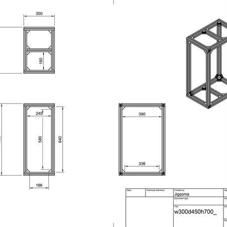 Jigsoma Aqua stand ジグソーマ アクアスタンド W300×D450×H700下段フレーム有り