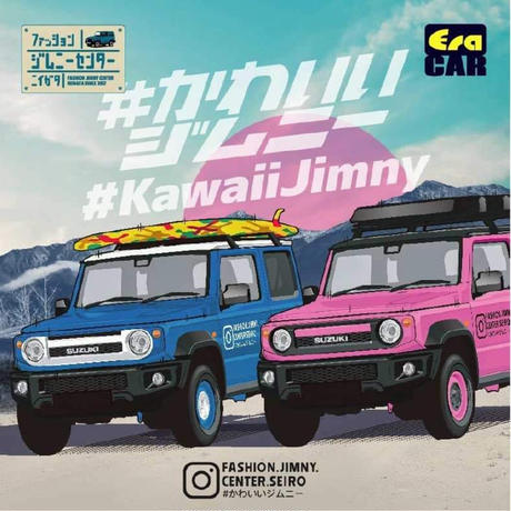 EraCar 1/64 SP38 Kawaii Jimny Sierra Sakura Pink かわいいジムニーシエラ サクラピンク