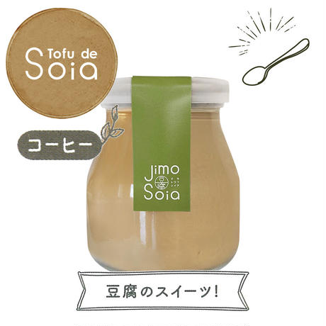Jimo豆腐 だんらんセット