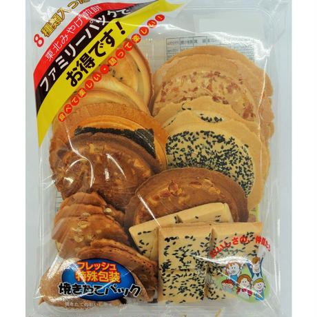 食べくらべセット【送料無料】
