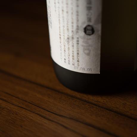 【数量100本限定】13年古酒 薩摩の誉原酒