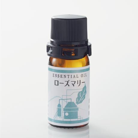ローズマリー 精油(エッセンシャルオイル)7ml (飲用不可)