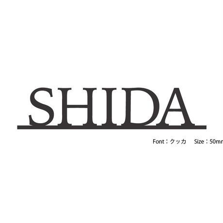 SHIDA様オーダー専用ページ       T-139