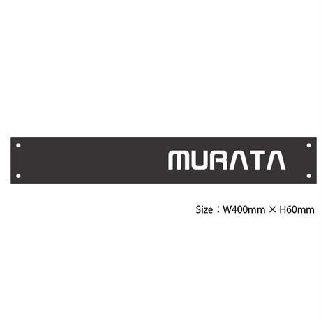 MURATA様オーダー専用ページ       T-126