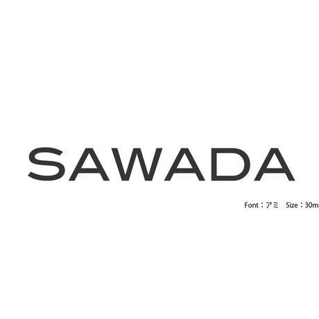 SAWADA様オーダー専用ページ       F-146