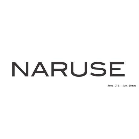 NARUSE様オーダー専用ページ       F-144