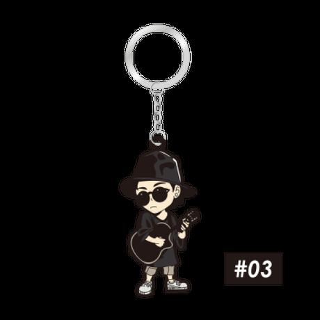 ラバーキーチェーン #01〜#03