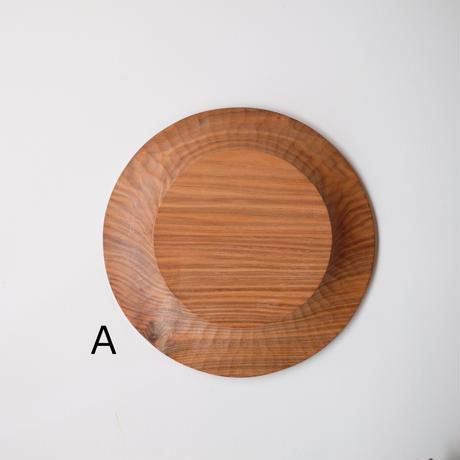 サラダ皿〔手彫りまるリムφ240〕(A - D)