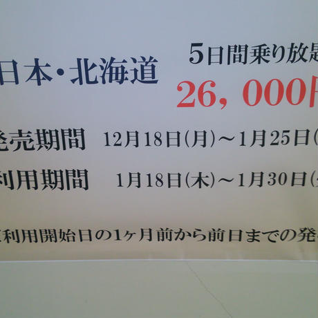 5aa7510d122a7d23ca000410
