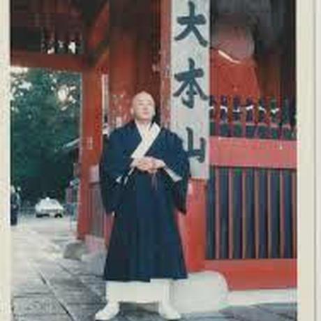 電話相談 90分 林野美香 復縁祈願の法華経寺住職神宮司龍峰先生認定カウンセラー