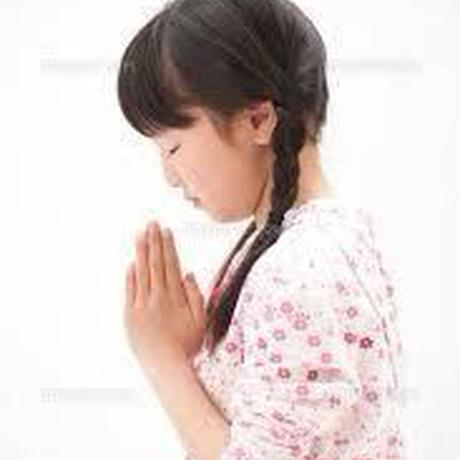 復縁 30日祈祷
