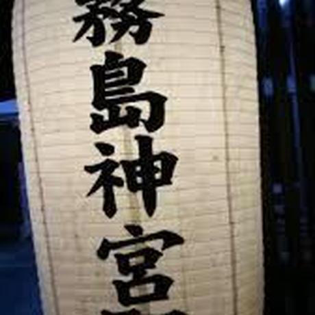 対面鑑定180分 復縁祈願の法華経寺住職神宮司龍峰先生認定カウンセラー 榊原麗子先生