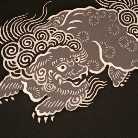 染名古屋帯 獅子