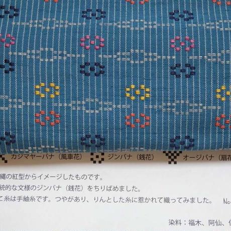 読谷山花織の名古屋帯