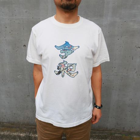 「令和」Tシャツ WHT (新元号)(9151904004)