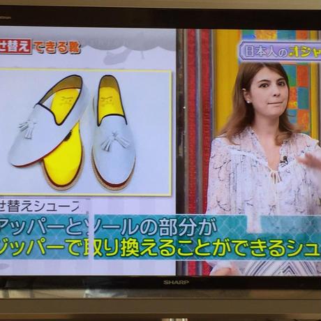 【PRESS スクール革命】