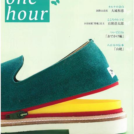 【PRESS one hour】