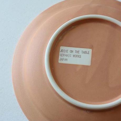 ★10月15日販売開始★ 18cm  ストライプ リムプレート (オレンジマット)