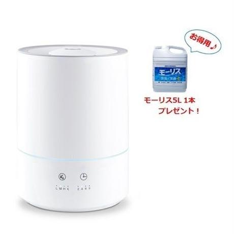 モーリスSHOP限定! 超音波噴霧器4L LX-4000  (+モーリス5L 1個プレゼント!)