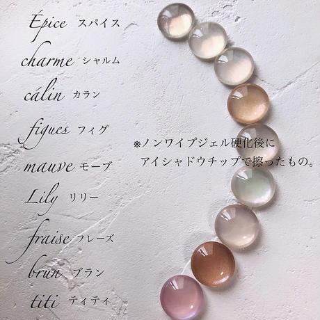 Lueur d'origine nuance powder / lily(リリー)