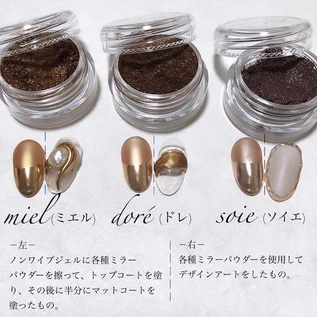 Lueur d'origine  / miel(ミエル)