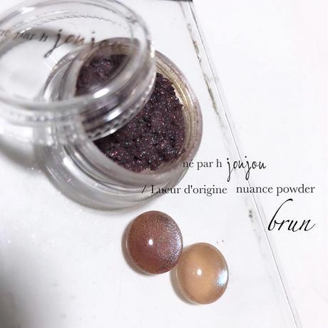 Lueur d'origine nuance powder / brun(ブラン)