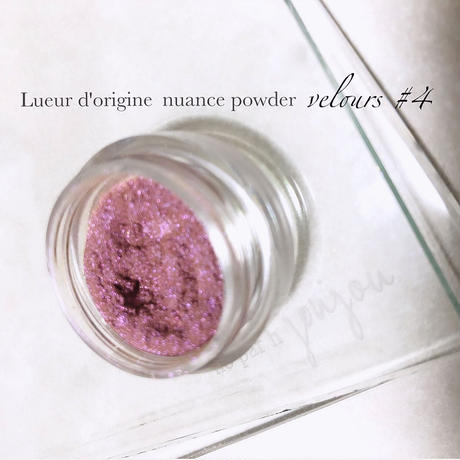 Lueur d'origine nuance powder velours (ベロア) / 5set