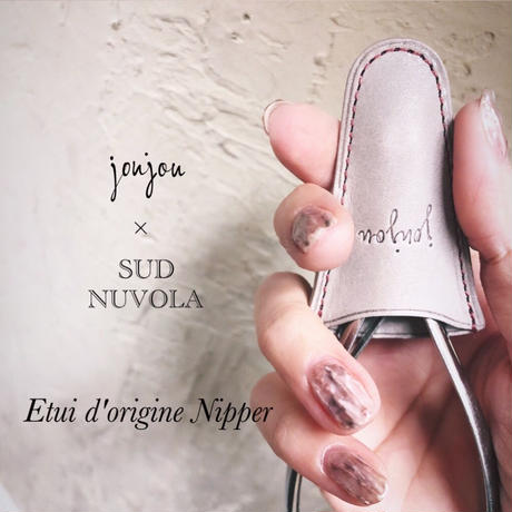 再販  joujou × SUD NUVORA   joujou Etui d'origine Nipper / ジュジュオリジナル レザーニッパーケース