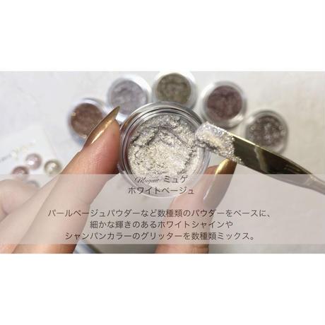 Lueur d'origine Luscious Glitter / Muguet(ミュゲ)