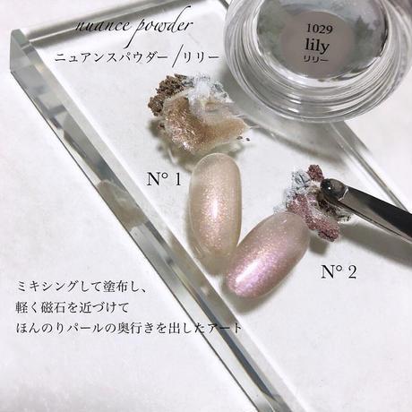 Lueur d'origine nuance powder / velours+(ベロアプラス)