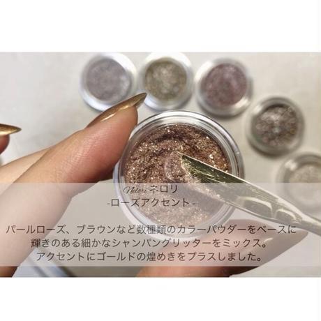 Lueur d'origine Luscious Glitter / Nelori(ネロリ)