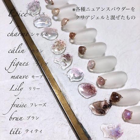 Lueur d'origine nuance powder / charme(シャルム)