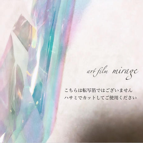 Art film / mirage (ミラージュ)