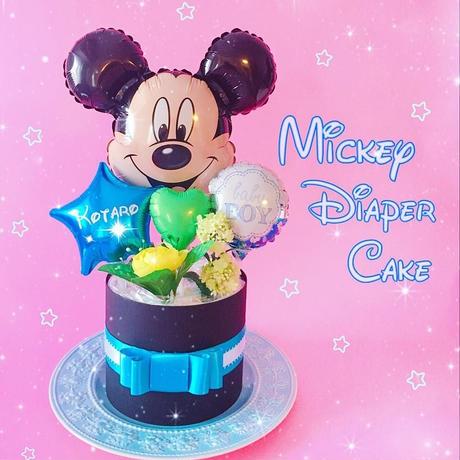 人気のミッキー★オムツケーキ★出産祝い・ベビーシャワーに♪