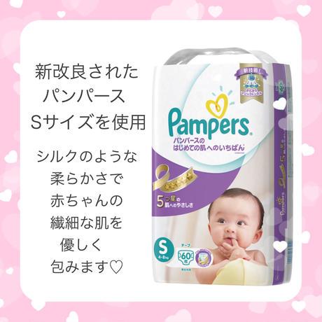 人気のニコちゃんオムツケーキ♥出産祝い♥ベビーシャワーに♥