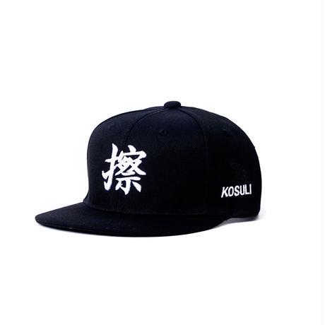 KOSULI SNAP BACK CAP/擦 コスリ スナップバック キャップ 帽子