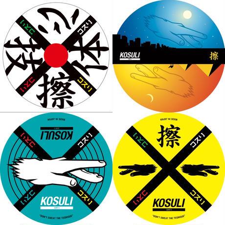 12Inch Vinyl Label Set/12インチ バイナル ラベル  4種8枚セット