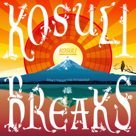 KOSULI BREAKS コスリブレイクス こすりぶれいくす