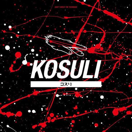 KOSULI INK DROP POSTER A2 コスリ インクドロップポスター