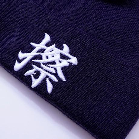 KOSULI KANJI KNIT CAP 擦 漢字 ニットキャップ ニット帽子