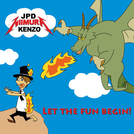 JPD 2nd CD「LET THE FUN BEGIN!」(2017年発売)
